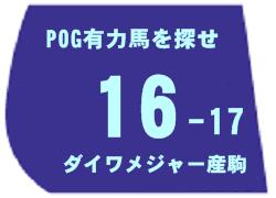 zekken250250_daiwamajor