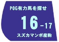 zekken250250_suzukamambo
