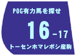 zekken250250_tosenhomareboshi